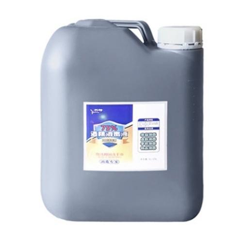 家用皮肤便携消毒清洁杀菌喷雾乙醇消毒液25L