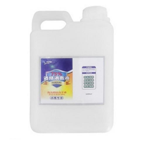 酒精家用皮肤便携消毒清洁杀菌喷雾乙醇消毒液1L