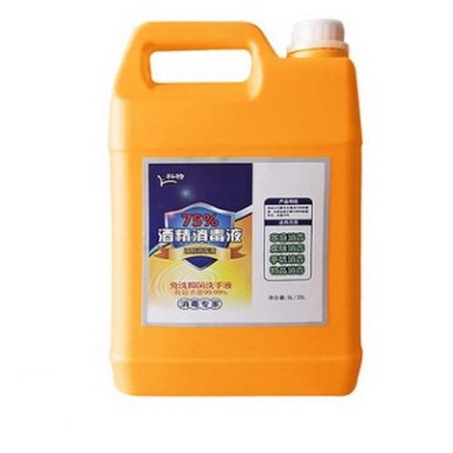 医用食品级5L免洗消毒液家用便携清洁杀菌喷雾乙醇